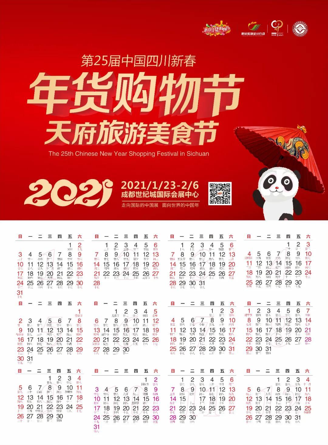 微信图片_20201225095343.jpg